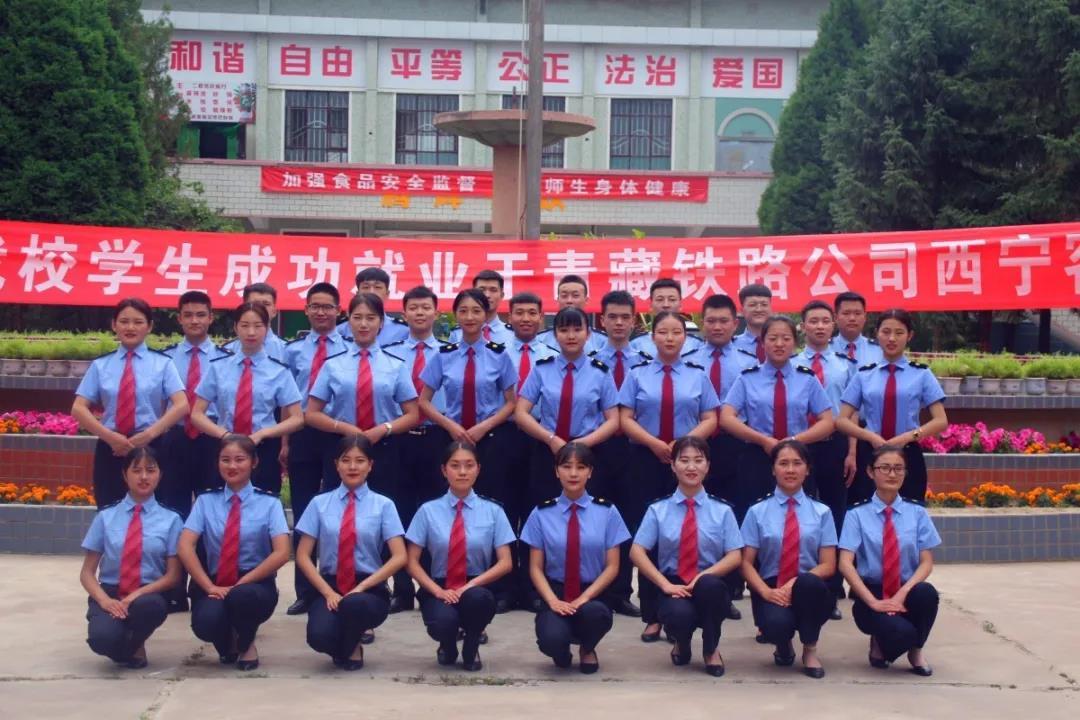 热烈祝贺我校54名学子顺利通过青藏铁路公司招聘复试