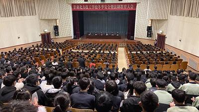 加强法制教育 共建和谐校园